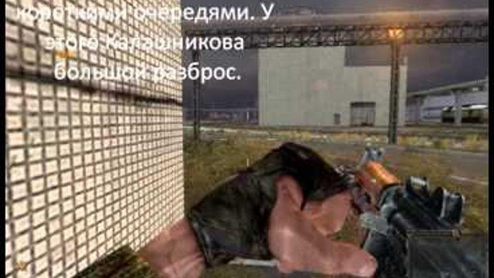 S.T.A.L.K.E.R. Зов Монолита прохождение - ЧАЭС-2 (№2).