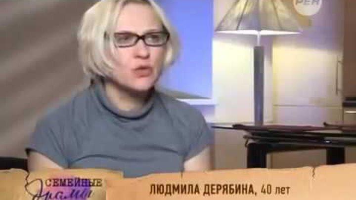 Семейные драмы Между двух огней Личная жизнь сына Сезон 2014 Россия