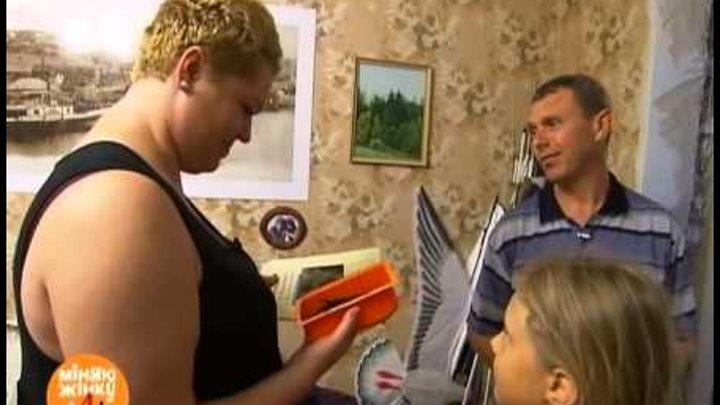 Міняю жінку 4 за 06.09.2011 (4 сезон 3 серія) | 1+1