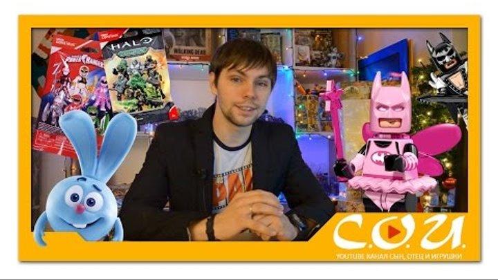 Пакетики от LEGO и Mega Bloks (Construx), а также новости о Prosto Toys, Hot Wheels, Технолог