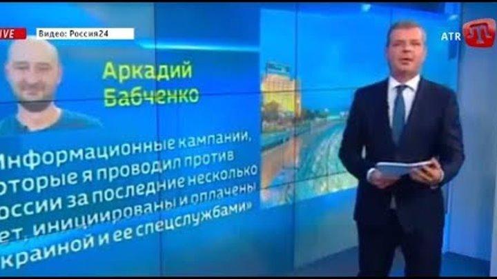 Когда узнаешь о себе много нового. Подробности взлома аккаунтов Бабченко