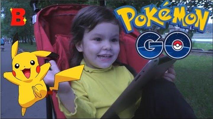 Pokemon Go, ловим покемонов. Гуляем и играем в игру Покемон