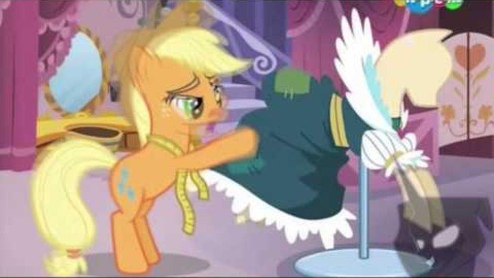 Моя маленькая пони - То что знак мне говорит (Песня)(Субтитры) HD MLP: То что знак мне говорит