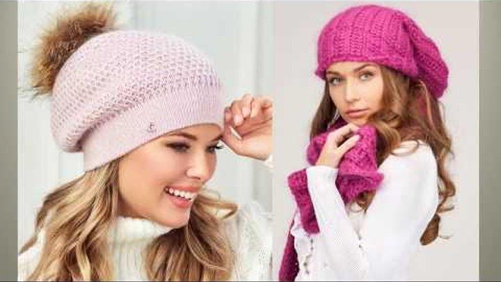 вязание спицами модные зимние шапки для женщин 2017 2018 взаимная