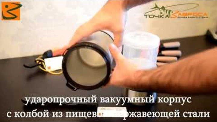 АРКТИКА Термос с 3-мя контейнерами для еды серия 403 www.tochka-zabrosa.ru