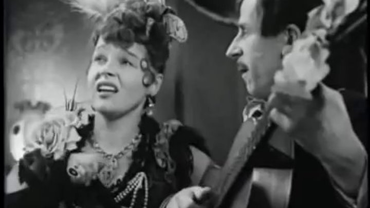 """Скажи Зачем?"" (Свадьба, 1944 год)"