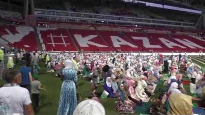Самый массовый ифтар в Казани