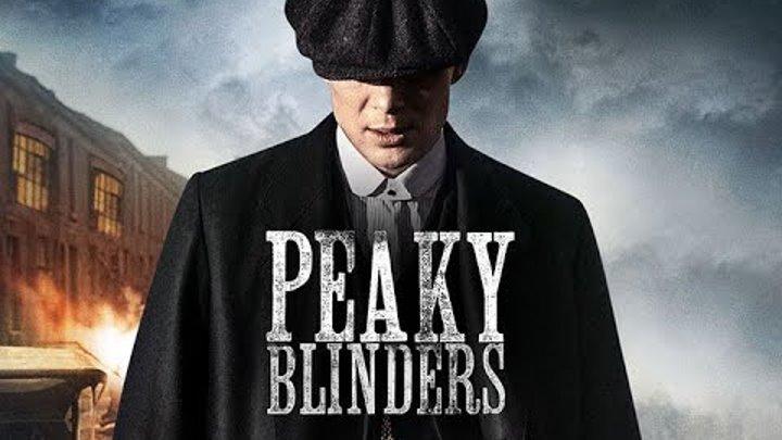 Острые козырьки - 1 сезон Русский трейлер 18+ Peaky Blinders Trailer