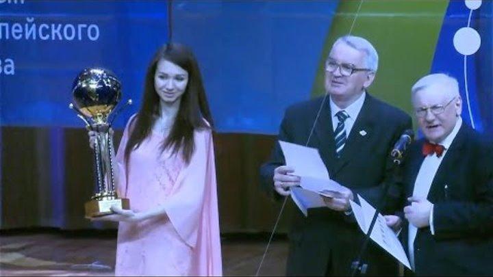 Церемония награждения Всероссийского форума научной молодежи «Шаг в будущее», 2016 г.
