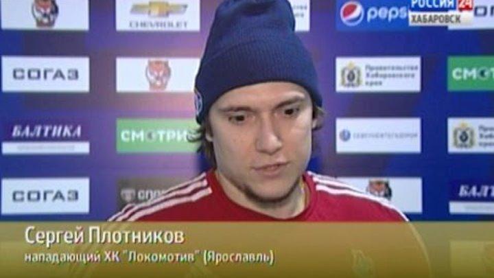 """Вести-Хабаровск. """"Амур"""" - """"Локомотив"""" (Ярославль) 5:4(Б)"""