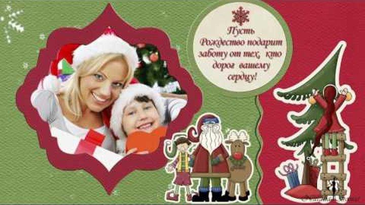 Счастливого рождества!   Merry Christmas!   ProShow Producer