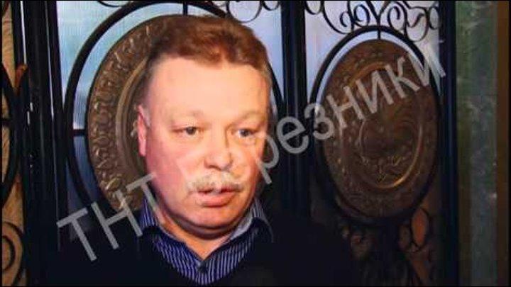 941 выпуск Новости ТНТ Березники 24 февраля 2016