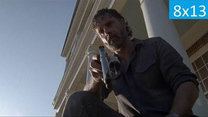 Ходячие мертвецы 8 сезон 13 серия - Русское Промо (Субтитры, 2018) The Walking Dead 8x13 Promo