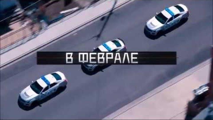 """Сериал """"В розыске"""" русский трейлер"""
