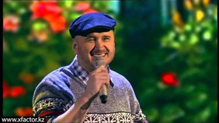 """Андрей Зарецкий. """"Приходите в мой дом"""". М. Круг. X Factor Казахстан. 2 концерт. Эпизод 11. Сезон 6."""