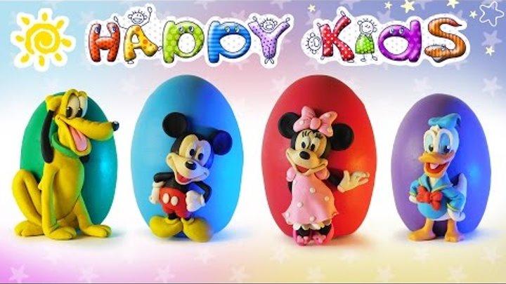 Микки Маус и сюрпризы. видео для детей. распаковка сюрпризов. для малышей. мультики. для детей