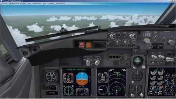 Pmdg 737 Ngx Update Fmc Fsx