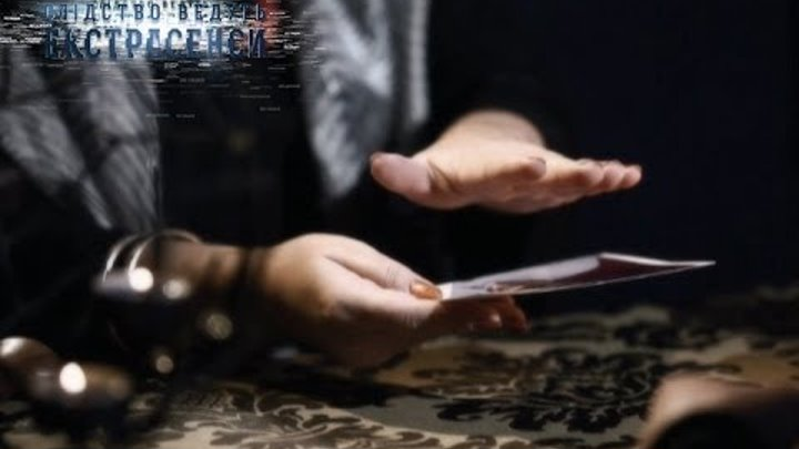 Соседки. Следствие ведут экстрасенсы - Сезон 1 - Выпуск 152 - Часть 3 - 22.05.14