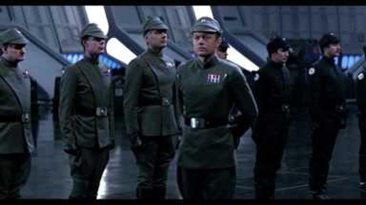 Звёздные Войны: Эпизод 6 Прибытие Дарта Вейдера