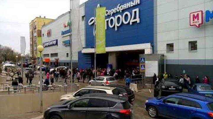 Эвакуация ТЦ Серебряный город в Иванове
