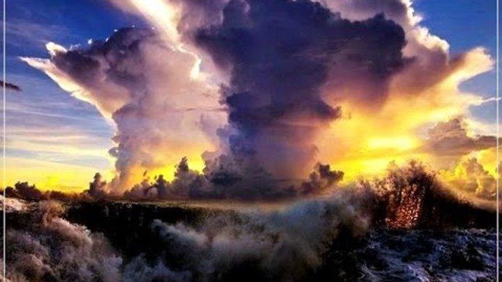 Природные катастрофы, катаклизмы в предсказаниях