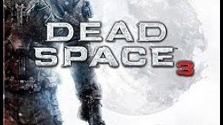 Dead Space 3 (Глава 1 - Внезапное пробуждение) [PC]