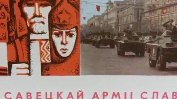 Советские открытки 40-50,60-70,80-90.(Soviet postcards 40-50,60-70,80-90 years)