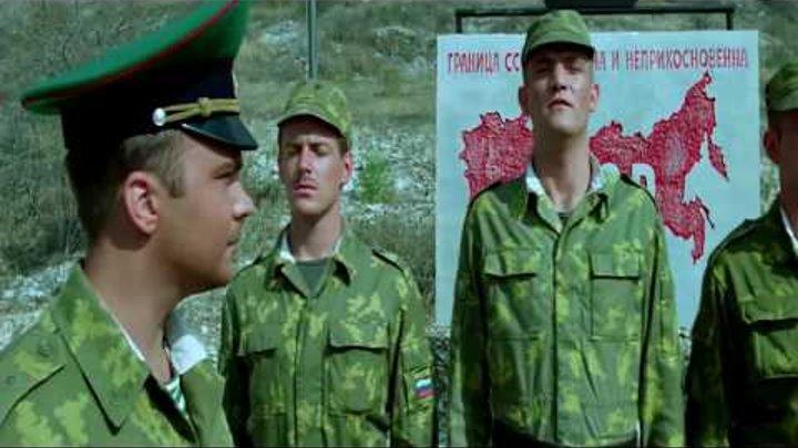 Александр Гусихин - пограничный дозор.