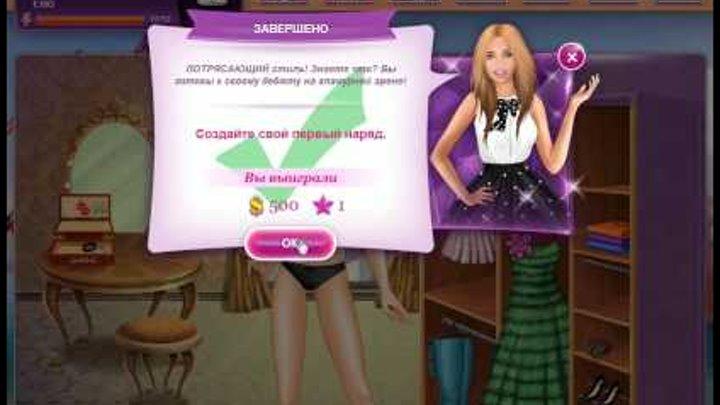 игра Lady Popular Fashion Arena приложение в контакте