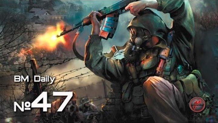 Лучшая игровая передача «Видеомания Daily» - 27 апреля 2012