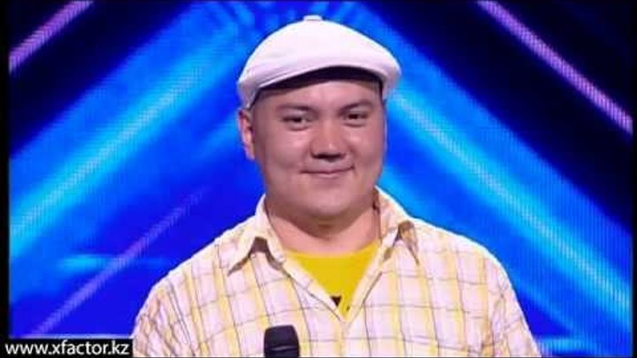 Мади Гарин. X Factor Казахстан. Прослушивания. 1 серия. 6 сезон