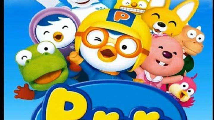Пингвиненок Пороро 1# Детский игровой мультик для детей! Pororo Penguin Run