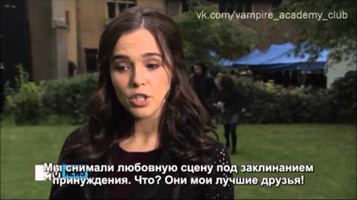 На съемках Академии вампиров. Русские субтитры