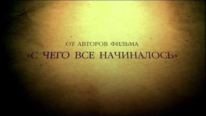 Крошка Молли- Русский трейлер (HD) 720р