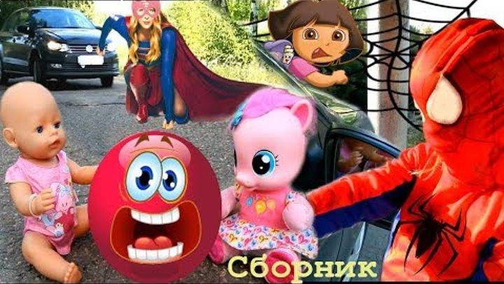 Сказочный патруль Все новые серии подряд Девочки герои в масках и Даша путешественница