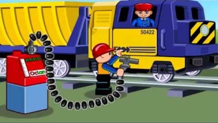 Мультики про машинки и паровозики ЛЕГО поезд