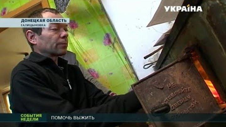 Гуманитарный штаб Ахметова выдал людям с инвалидностью более 600 тысяч продуктовых наборов
