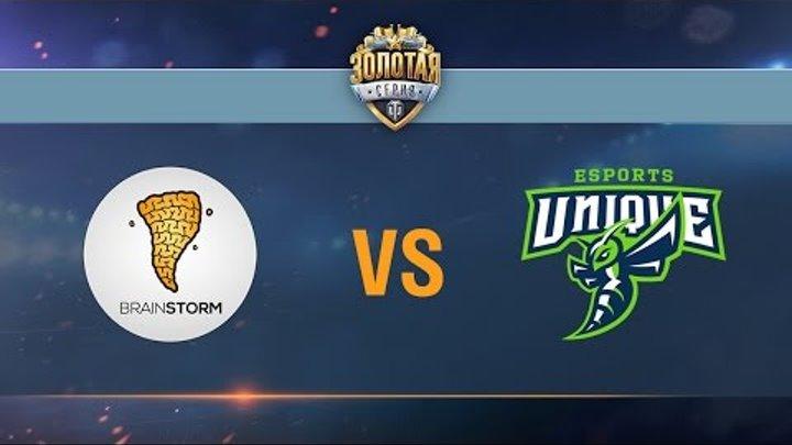Brain Storm vs UNIQUE - day 3 week 1 Season II Gold Series WGL RU 2016/17