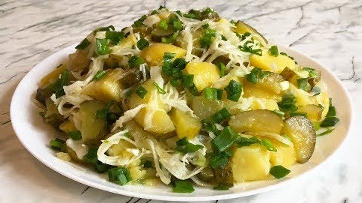 """Салат """"Деревенский"""" / Картофельный Салат / Potato Salad / Овощной Салат / Постное Блюдо"""