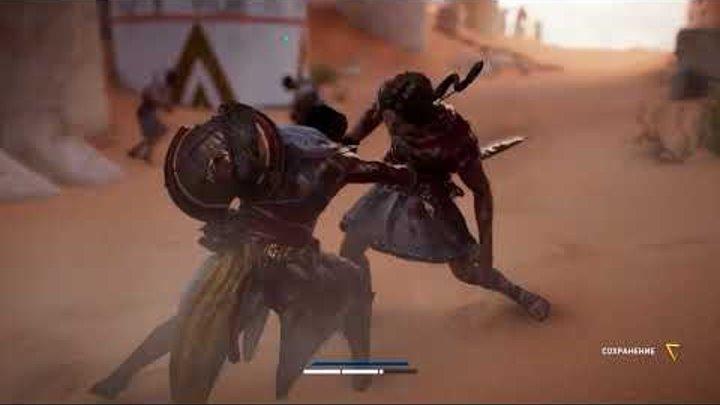 Assassin Creed: Origins №1 | отдыхаем в древнем Египте |