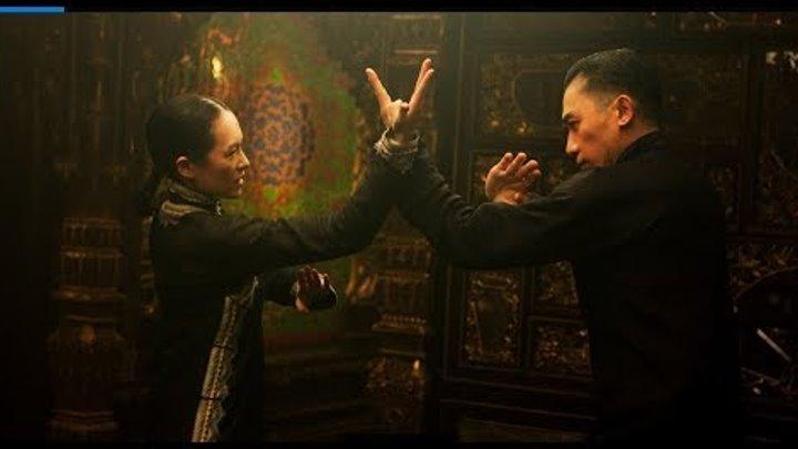 Мастер Ип Ман против Гун Эр. Великолепная схватка