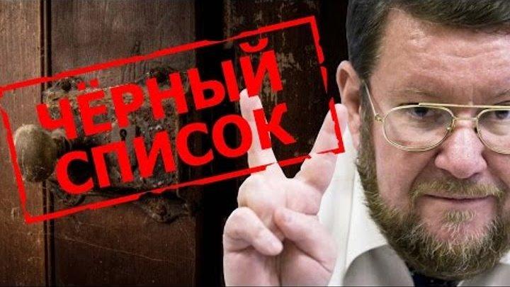 Евгений Сатановский внесён в «черный список» МИД Азербайджана.
