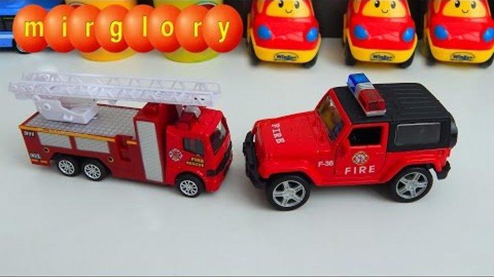 Видео для детей про машинки для мальчиков. Пожарные машины - Распаковка игрушек mirglory
