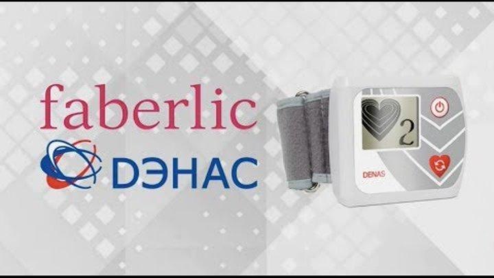 Аппарат ДЭНАС-Кардио 3 поколения. Новый подход в лечении гипертонии