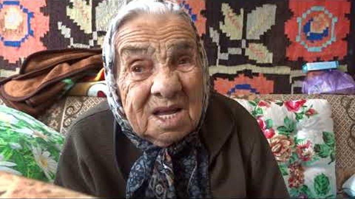 Чалтырь . Моя Бабушка . 96 лет . Ты доживешь до 100 лет миллион получишь .