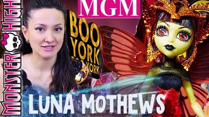 Луна Мотьюс Бу Йорк | Luna Mothews Boo York Monster High обзор на русском ★MGM★