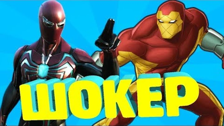 Человек паук ps4 #6 ШОКИРУЮЩИЙ ЧЕЛОВЕК! Прохождения игры Marvel's Spider Man не детский летсплей