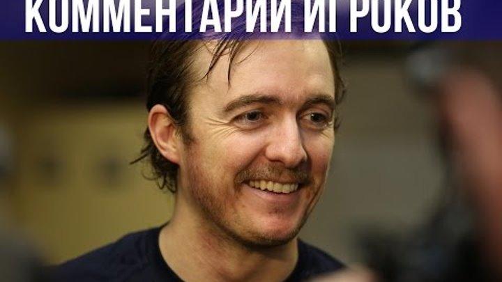«Динамо-Минск» – «Cалават Юлаев». Комментарии Андрея Степанова и Бена Скривенса.
