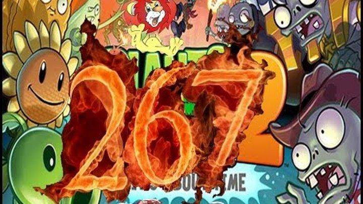 Plants Vs Zombies 2 прохождение серия 267 HD