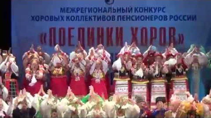 """Сводный хор участников """"Поединков хоров"""" исполняет песню А. Пахмутовой """"Надежда"""""""